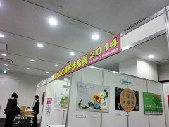 20140224_01