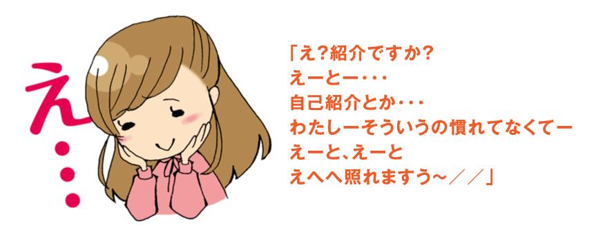 etchan_03
