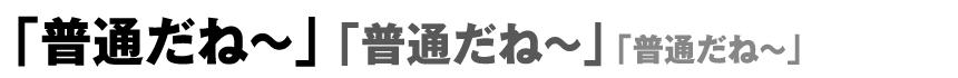 etchan_05
