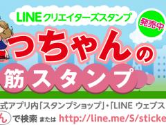 line_s_main_img08