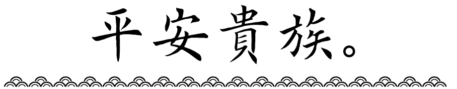 nagon01