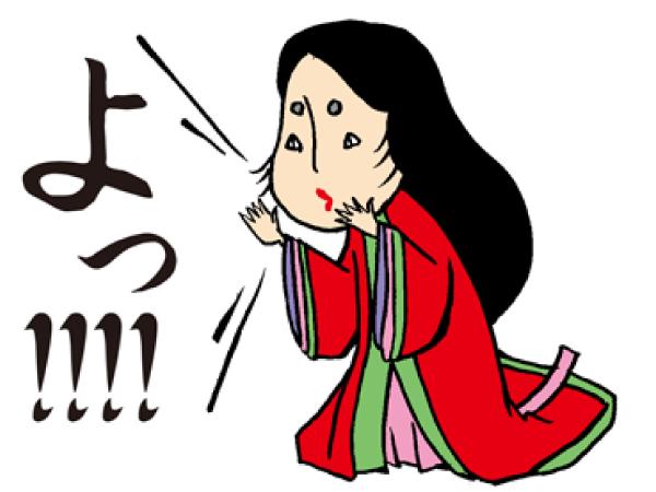 nagon03