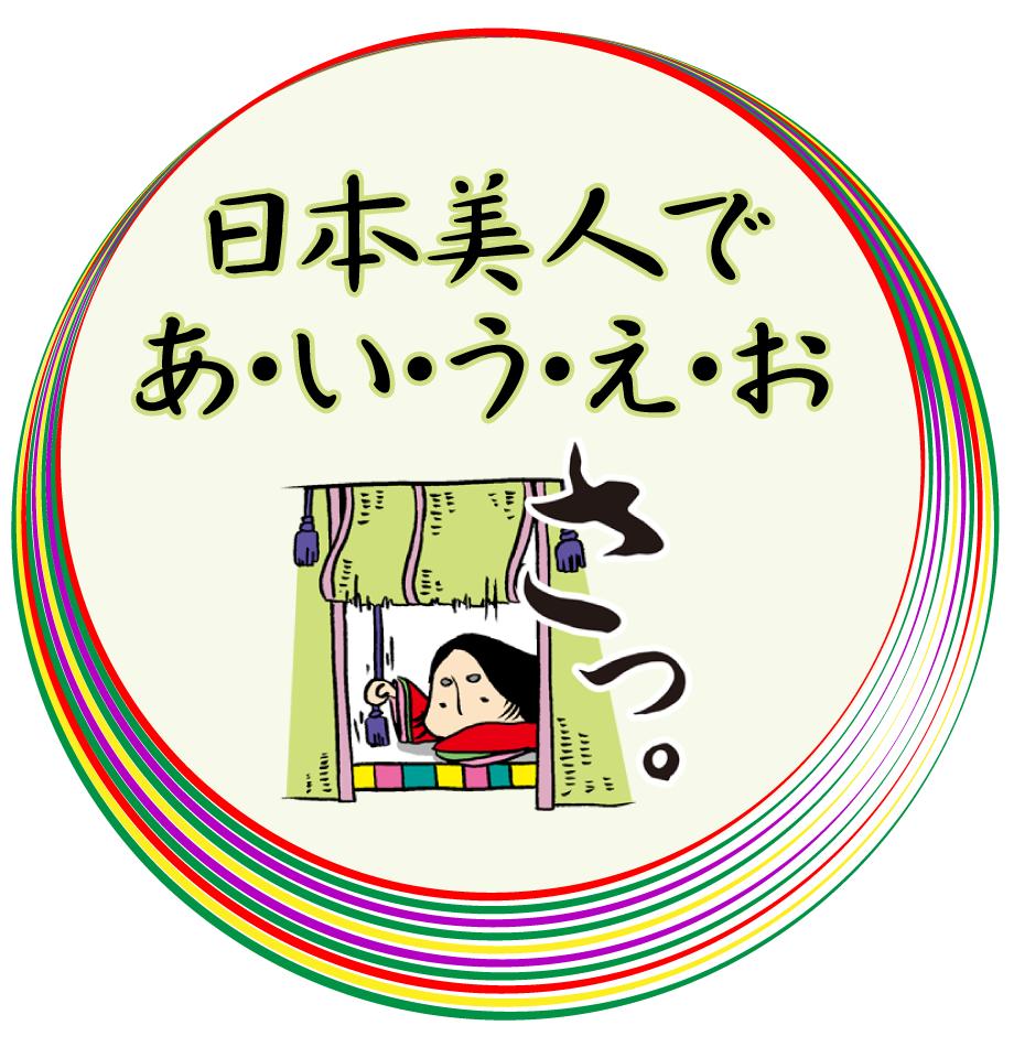 nagon10