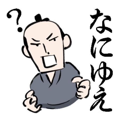 samurai1215_img02