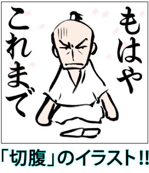 samurai1215_img04