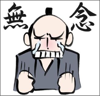 samurai1215_img06