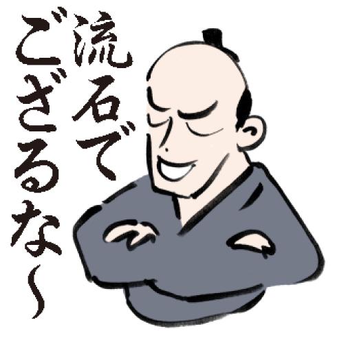 samurai1215_img07