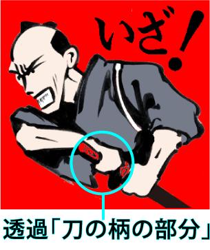 samurai1215_img09